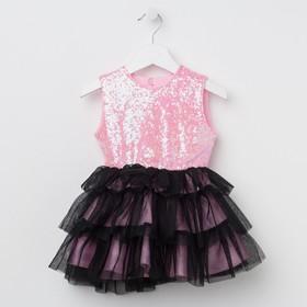 Платье для девочки KAFTAN, рост 86–92 см (28), цвет розовый/чёрный