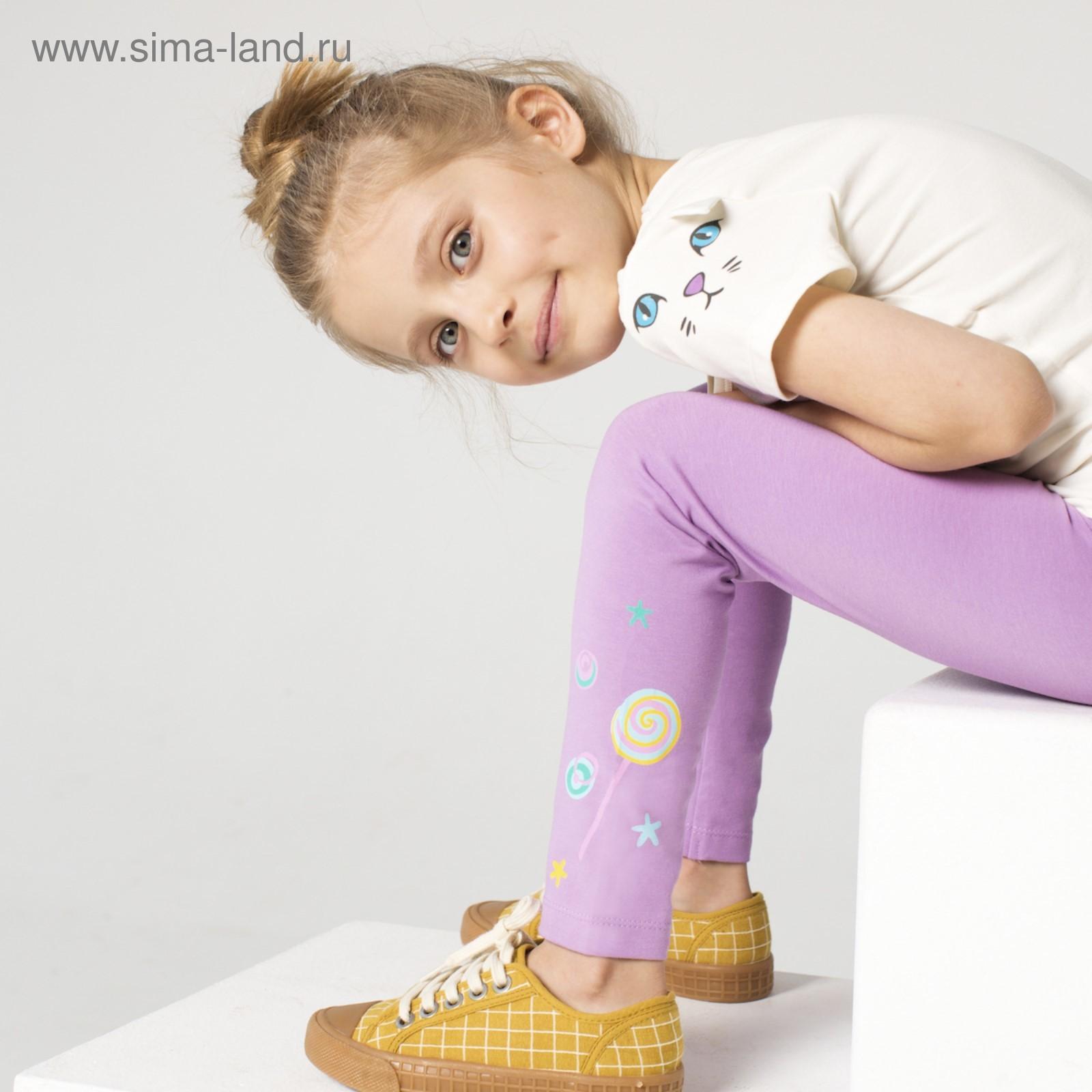 Брюки для девочки, рост 134 см, цвет сиреневый 191-325-14 (3942945 ... b04dfd9daf6