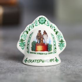 "Bell in the form of kokoshnik ""Ekaterinburg"" (the monument to Tatischev and de gennine), 5.5 x 5.5 cm"