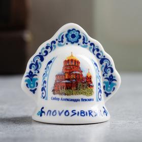 Колокольчик в виде кокошника «Новосибирск» (часовня Святого Николая), 5.5 х 5.5 см