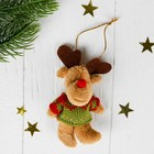 "Soft toy-suspension ""reindeer sweater"" MIX color"