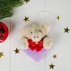 Мягкая игрушка-подвеска «Хрюша с бантиком», сердечко, цвета МИКС