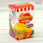 Автомат для конфет «Съешь меня»