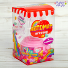 Автомат для конфет «Мои конфетки»