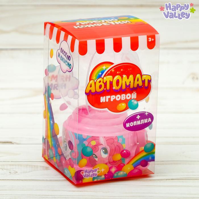 Автомат для конфет «Самой сладкой»
