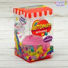 Автомат для конфет «Угощайся»
