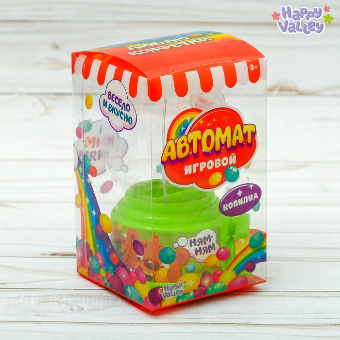 Автомат для конфет «Хочу ещё»