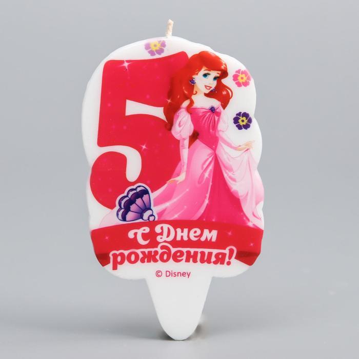 "Свеча в торт цифра Дисней 5 ""С Днем Рождения"", Принцессы: Русалочка - фото 35609962"