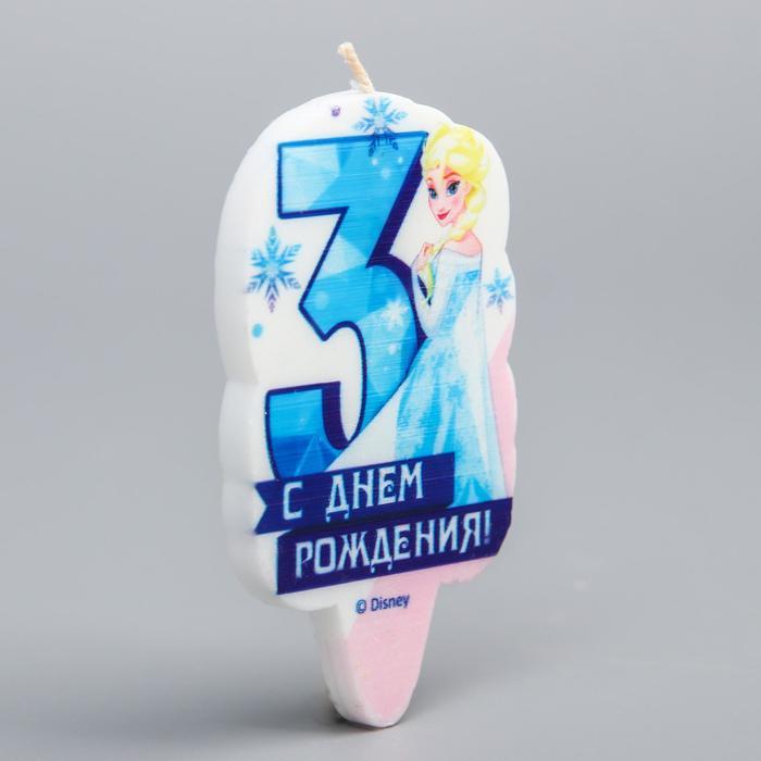 """Свеча в торт цифра Дисней 3 """"С Днем Рождения"""", Холодное сердце - фото 186605355"""
