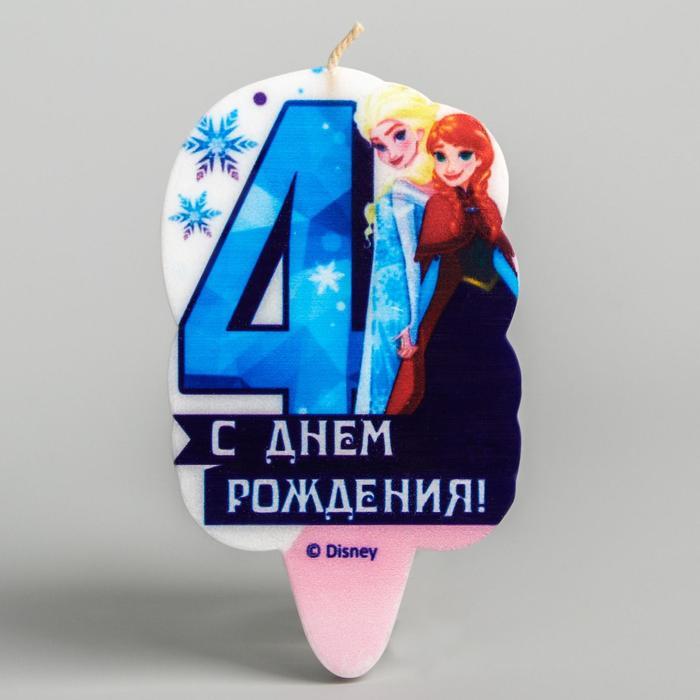 """Свеча в торт цифра Дисней 4 """"С Днем Рождения"""", Холодное сердце - фото 179048158"""