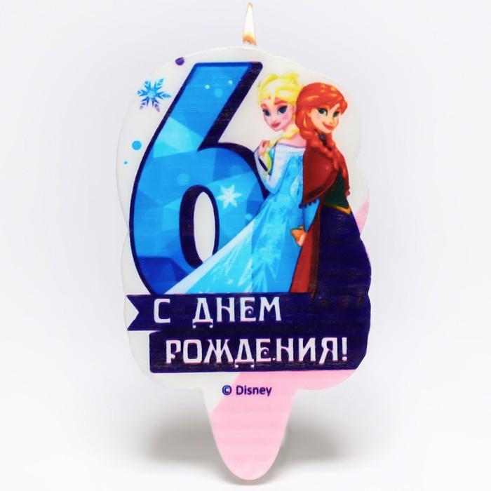 """Свеча в торт цифра Дисней 6 """"С Днем Рождения"""", Холодное сердце - фото 35609974"""