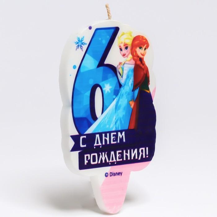 """Свеча в торт цифра Дисней 6 """"С Днем Рождения"""", Холодное сердце - фото 35609972"""