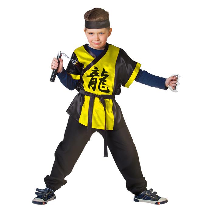 """Карнавальный костюм """"Ниндзя: Жёлтый дракон"""" с оружием, р-р 32, рост 122-128 см - фото 686753640"""
