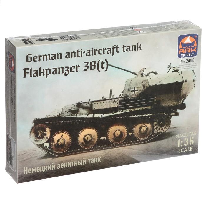Сборная модель «Немецкий зенитный танк Флакпанцер 38»