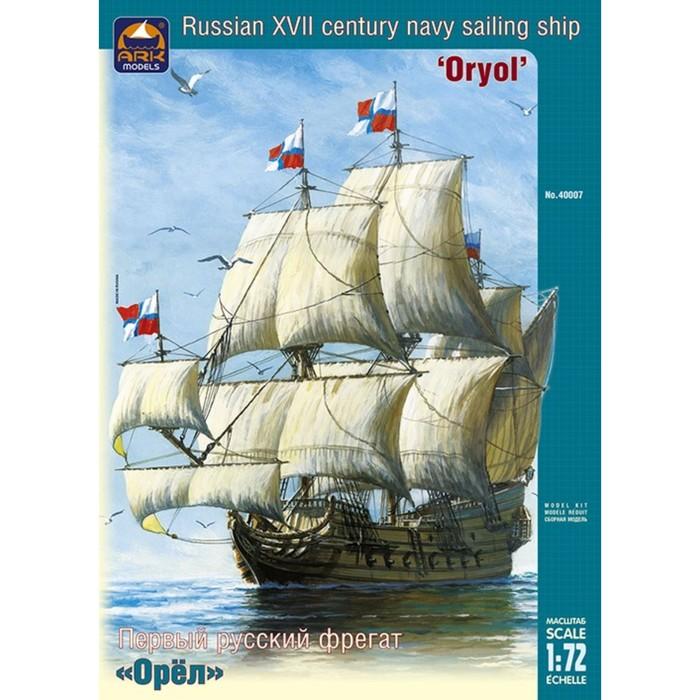 Сборная модель «Первый русский фрегат Орел»