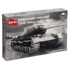 Сборная модель «Советский тяжелый танк КВ-85»