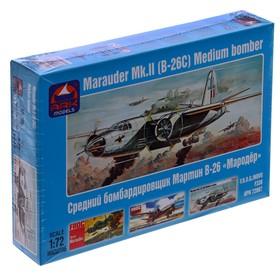 Сборная модель «Средний бомбардировщик Мародёр»