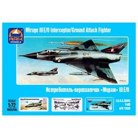 Сборная модель «Истребитель-перехватчик Мираж III»