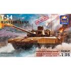 Сборная модель «Танк Т-14»