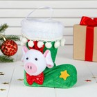 "Gift package ""Boot"" with the pig and star, MIX color, capacity 150 g"