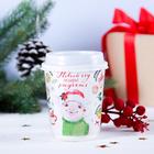 """Кофе молотый в бумажном стакане 30 г """"Новый год подарит радость"""""""