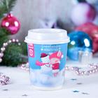"""Кофе молотый в бумажном стакане 30 г """"Счастливого Нового года"""""""