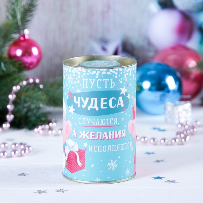 """Кофе молотый в банке с жестяным дном """"Пусть чудеса случаются"""", 75 г"""