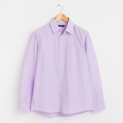 Сорочка классическаямужская  106165_FAV цвет сирень, р-р 46-47