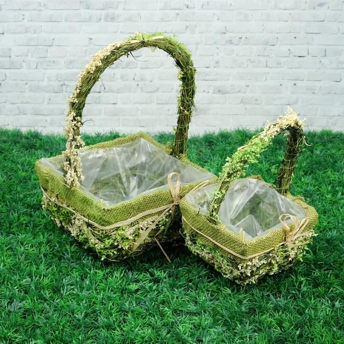 Набор корзин «Цветочный бантик», 2 шт, 19×19×11/28 см, 14×14×9/23 см, трава