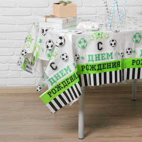 "Tablecloth ""happy birthday"" football, 130х200 cm"