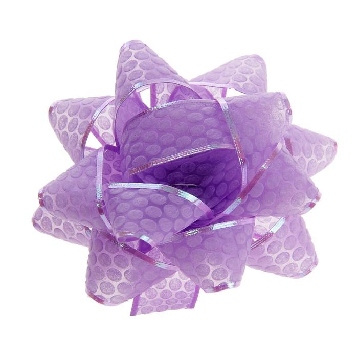 """Бант-звезда №7,5 """"Соты"""", цвет фиолетовый"""