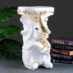 "Фигура - подставка ""Слон сидя"" 34х26х44см, белое золото"