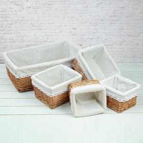 Набор корзин для хранения, 5 шт, 48×29×16, 2 шт 22×20×13 см, 2 шт  17×15×12 см, ива, ткань