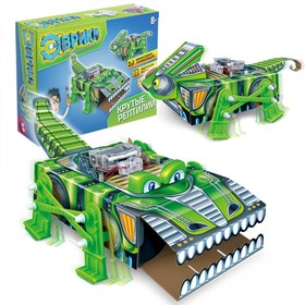 "Electronic designer ""Reptiles"", 2 in 1, runs on batteries"