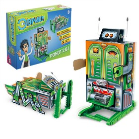"Electronic designer ""Robot"", 2 in 1, runs on batteries"