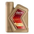 Масло гидравлическое  Rosneft Kinetic ATF Dextron III,  1 л п/синт
