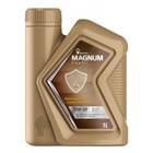 Масло моторное Rosneft Magnum Maxtec 10W-40, 1 л п/синт