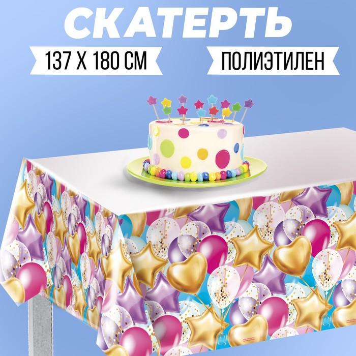 "Tablecloth ""Love"" beads, 182 x 137cm"