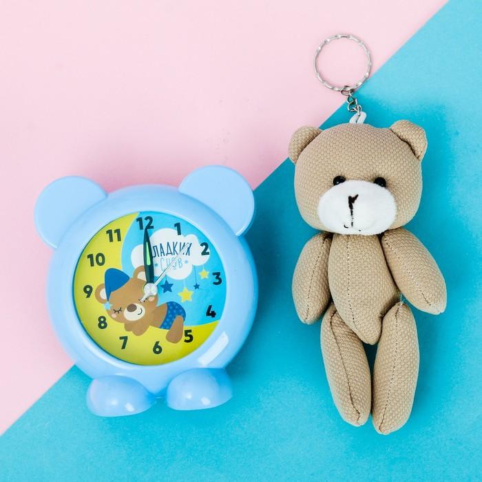 """Набор будильник, мягкая игрушка """"Сладких снов"""""""