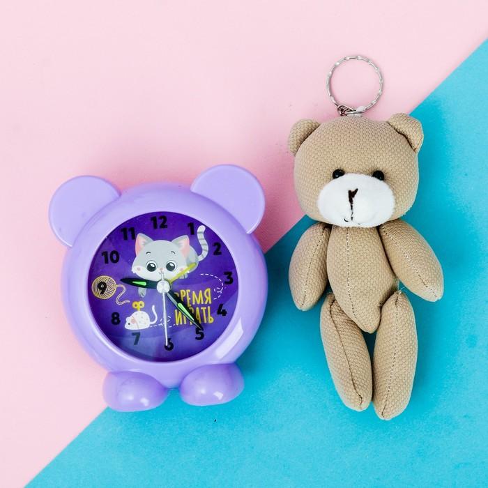 Набор «Время играть», будильник, мягкая игрушка 18 х 18 см