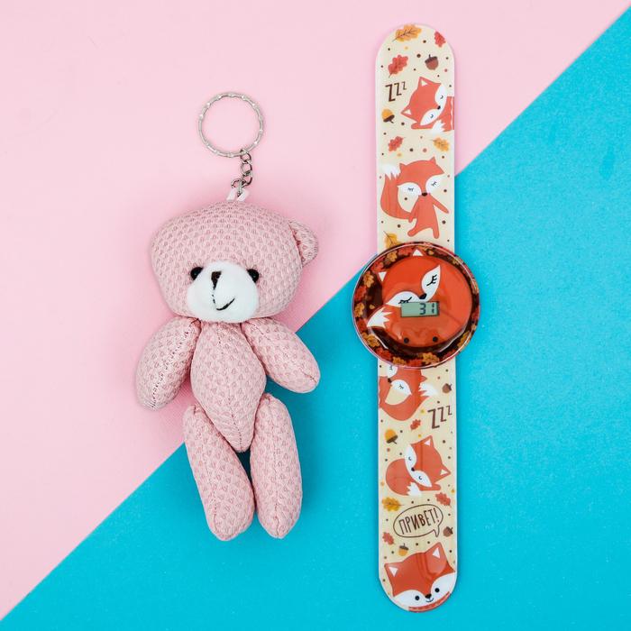 """Набор часы наручные, игрушка """"Лисичка"""""""