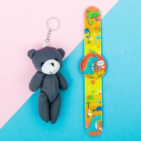 Набор «Динозавры», часы наручные, игрушка 20,8 х 25 см