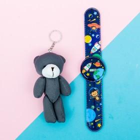 Набор «Космос», часы наручные, игрушка 20,8 х 25 см