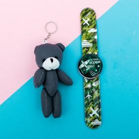 Набор «Герой», часы наручные, игрушка 20,8 х 25 см