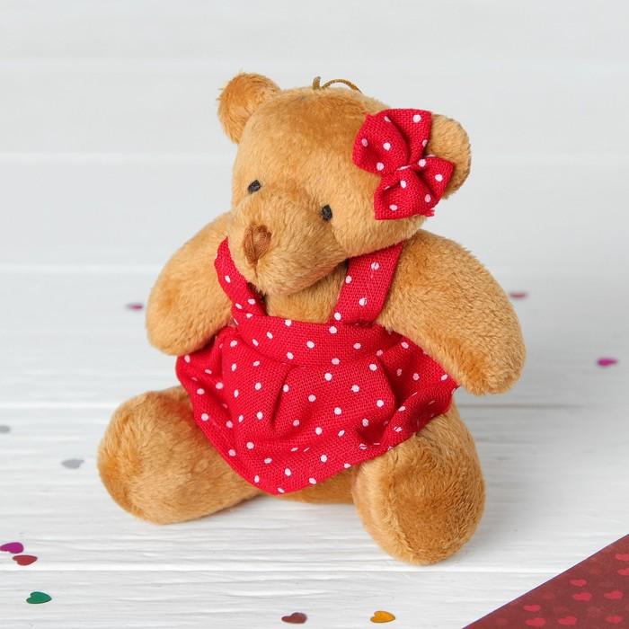 Мягкая игрушка-подвеска «Мишка костюм в горошек», мальчик и девочка, цвета МИКС