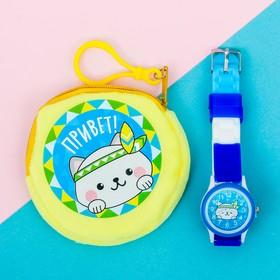 Набор «Котик», часы детские, кошелёк 14,4 х 14,8 см