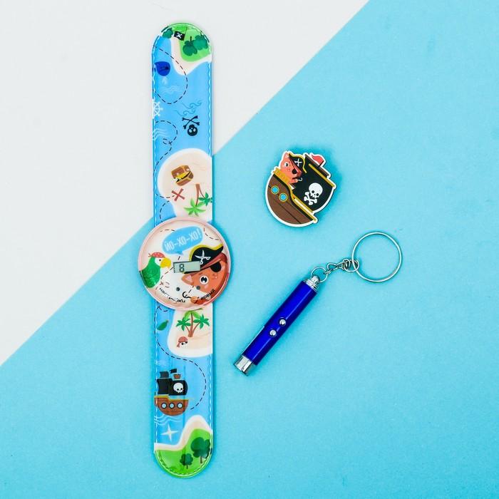 """Набор часы наручные, значок, игрушка """"Пираты"""""""