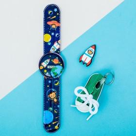 Набор «Космос», часы наручные, значок, брелок 13,5 х 25 см