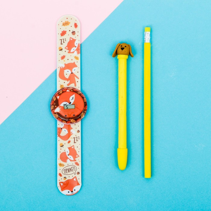 "Набор часы наручные, ручка, карандаш ""Лисичка"""