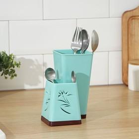 Подставка для столовых приборов «Аленький цветочек», 15×11×16,5 см, 2 отделения, цвет МИКС